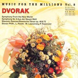 Slovak National Philharmonic Orchestra, Marian Lapsansky, Peter Toperczer アーティスト写真