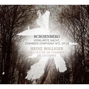 Orchestre de Chambre de Lausanne, Heinz Holliger 歌手頭像