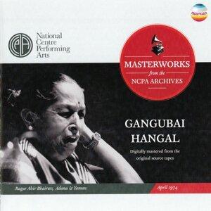 Gangubai Hangal, Ustad Sultan Khan, Shesh Giri Hangal 歌手頭像