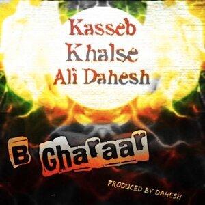 Kasseb, Khalse, Ali Dahesh 歌手頭像