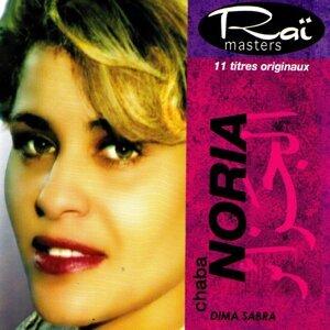 Chaba Noria 歌手頭像