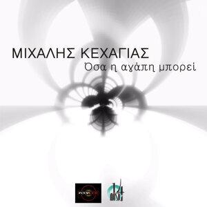 Mihalis Kehagias 歌手頭像