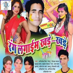 Abhishek Singh, Bijli Rani 歌手頭像