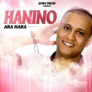 Hanino 歌手頭像