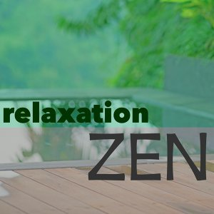 Asian Zen Spa Music Meditation & Deep Meditation & Musique Piano Spa 歌手頭像