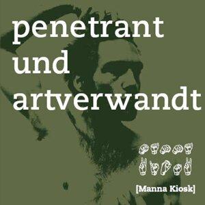 Manna Kiosk 歌手頭像