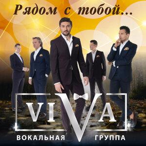 ViVA 歌手頭像