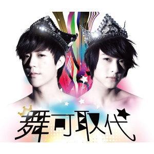 王子+小傑 (Prince+LilJay) 歌手頭像
