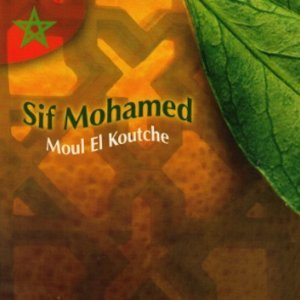 Sif Mohamed 歌手頭像