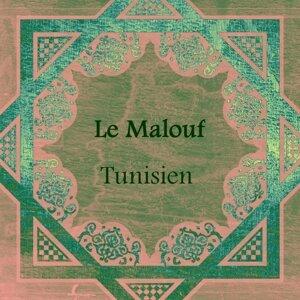 Le Malouf Tunisien 歌手頭像