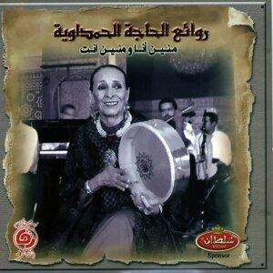 Hajja Al Hamdaouia