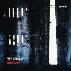 Pavel Karmanov 歌手頭像