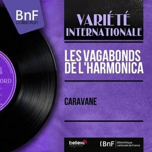 Les Vagabonds de l'harmonica, Paul Debbah, Camille Duserre, Gérard Pastor 歌手頭像