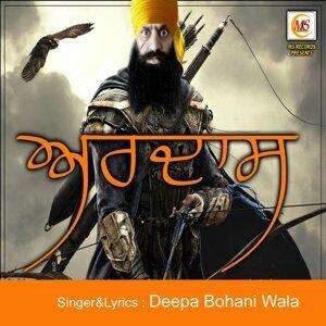 Deepa Bohani Wala 歌手頭像