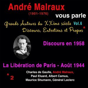 André Malraux 歌手頭像