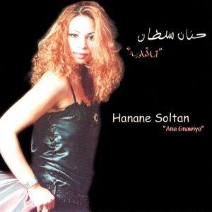 Hanane Soltan 歌手頭像