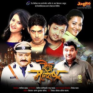 Subhash-Sachin, Arun-Vilas 歌手頭像
