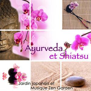 Musique Zen Garden & Jardin japonais 歌手頭像