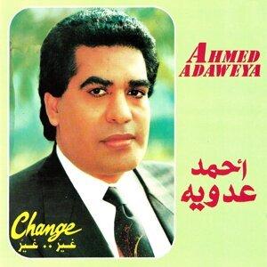 Ahmed Adaweya 歌手頭像