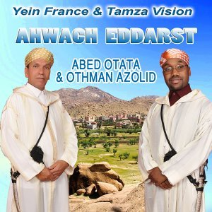 Abed Otata, Othman Azolid 歌手頭像