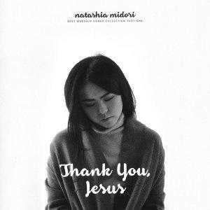 Natasha Midori 歌手頭像