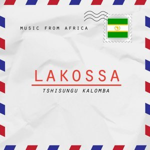 Tshisungu Kalomba 歌手頭像