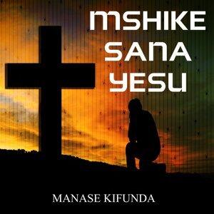 Manase Kifunda 歌手頭像