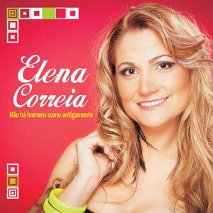 Elena Correia 歌手頭像