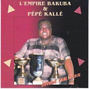Pépé Kallé, L'empire Bakuba 歌手頭像