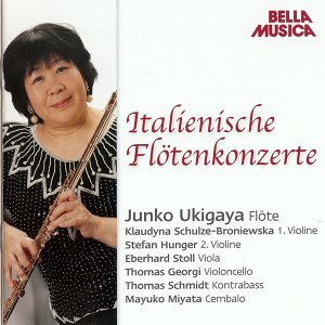 Junko Ukigaya, Klaudyna Schulze-Broniewska, Stefan Hunger, Eberhard Stoll 歌手頭像