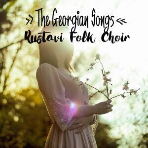 Rustavi Folk Choir 歌手頭像