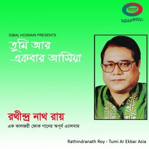 Rathindranath Roy 歌手頭像