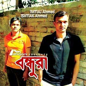 Imtiaj Ahmed, Ishtiak Ahmed 歌手頭像