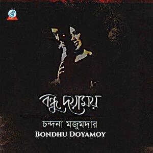 Chondona Mazumdar 歌手頭像