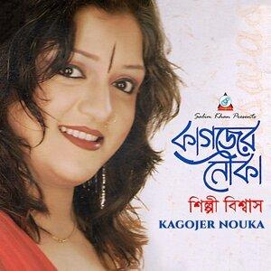 Shilpi Bishwas 歌手頭像