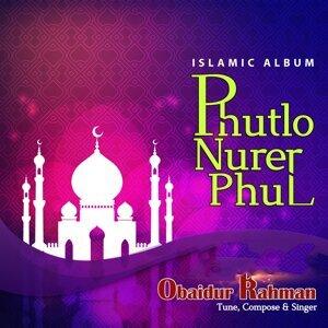 Obaidur Rahman 歌手頭像