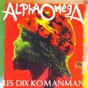 Alpha Omega 歌手頭像