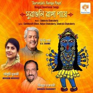 B.D. Sharma, Sibobrata Chakraborty, Moushumi Mukherjee 歌手頭像