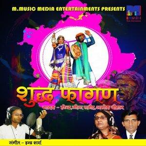 Ashok Chouhan, Leela Rathore, Harendra 歌手頭像