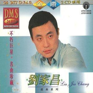 Liu Jia Chang 歌手頭像