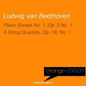 Alfred Brendel, Melos Quartet Stuttgart 歌手頭像