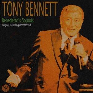 Tony Bennett & Dave Brubeck 歌手頭像