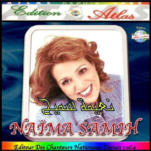Naima Samih 歌手頭像