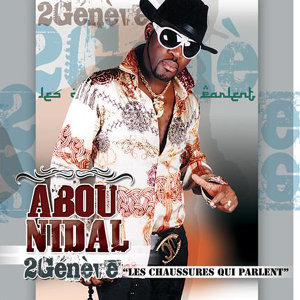 Abou Nidal 2 Geneve 歌手頭像