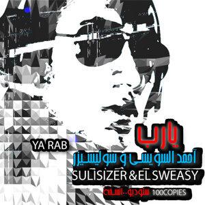 Ahmed El Sweasy, Sulisizer 歌手頭像