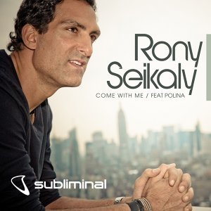 Rony Seikaly Feat. Polina