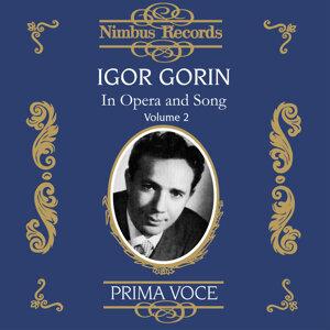Igor Gorin, Adolf Baller 歌手頭像