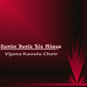 Vijana Kasulu Choir 歌手頭像