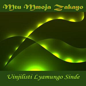 Uinjilisti Lyamungo Sinde 歌手頭像