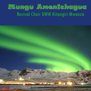 Revival Choir UWW Kitangiri Mwanza 歌手頭像